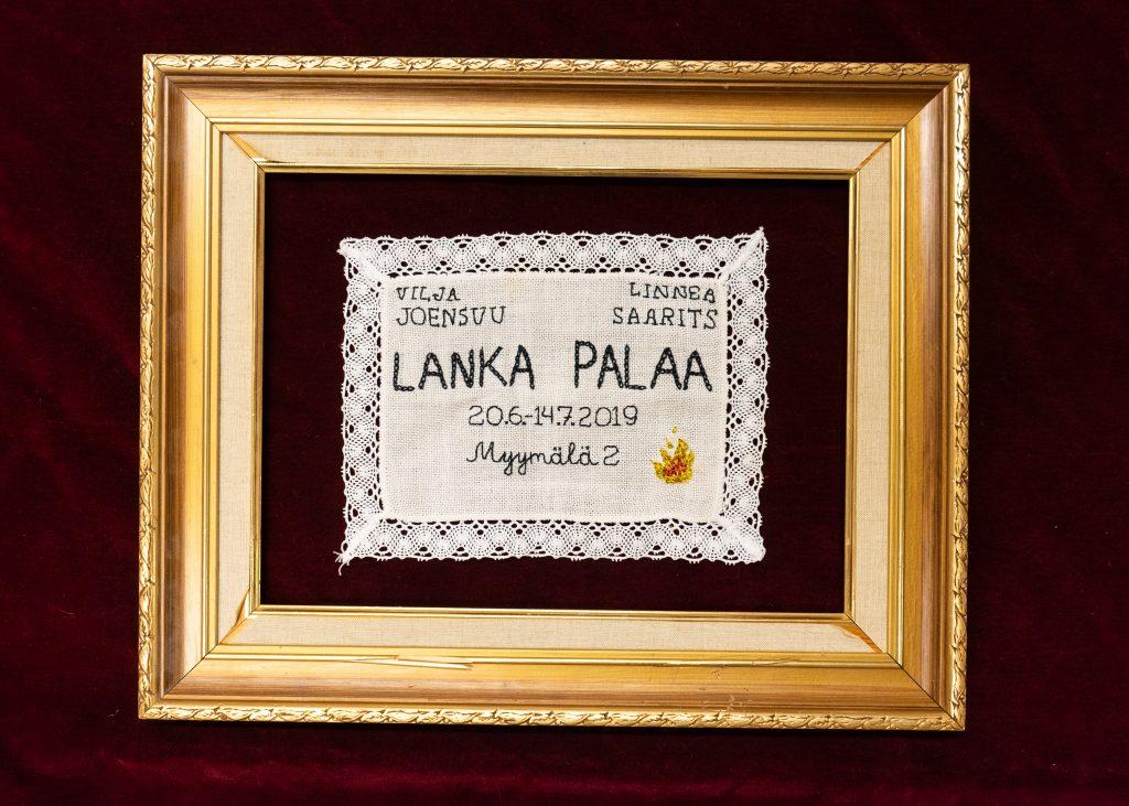 Lanka Palaa-näyttelyn mainos